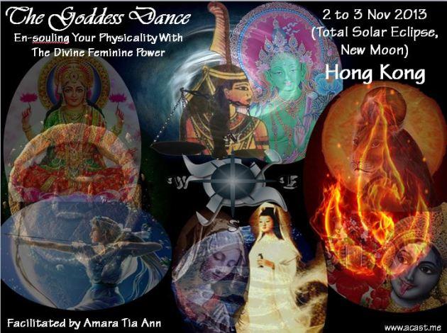 Goddess Logo HK