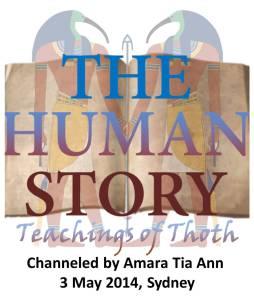 Human Story Sydney Logo